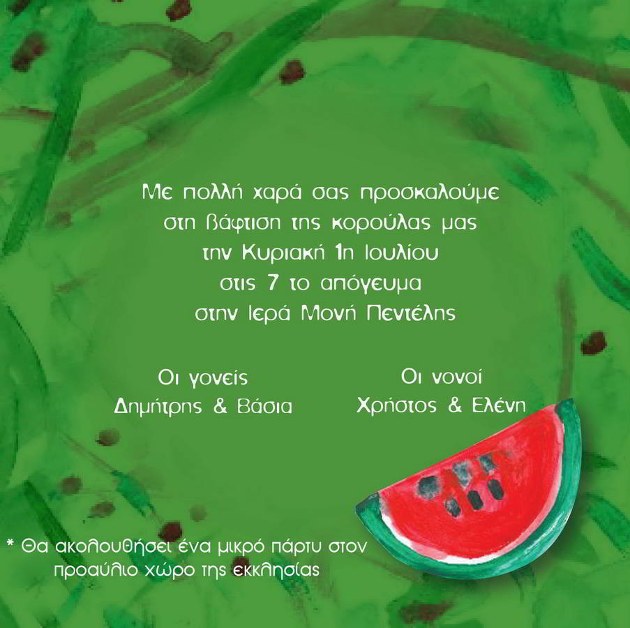 cherries-and-watermelons_baptism_hara-kontaxaki_01
